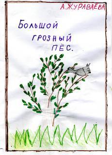 Омск  Википедия